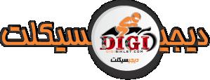 لوگوی دیجیسیکلت