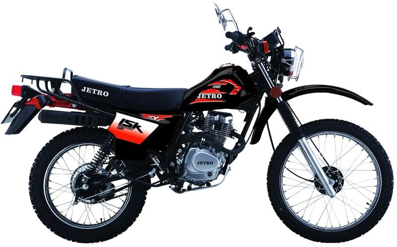 موتور جترو 200